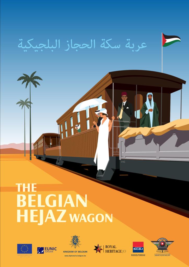 Hejaz railway Jordan Belgium